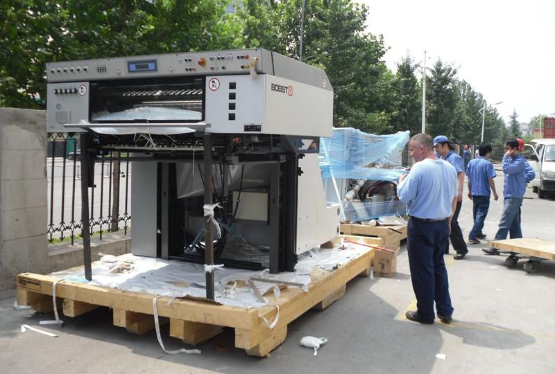 印刷设备搬运