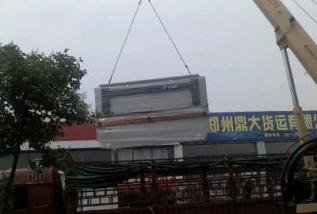 大型剪板机搬运