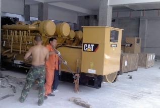 大型设备搬运